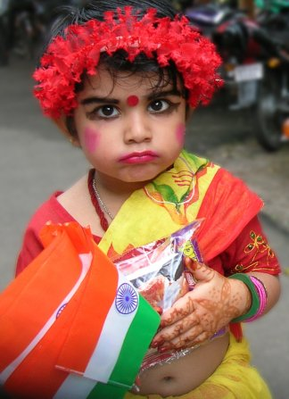 66th Independence Day