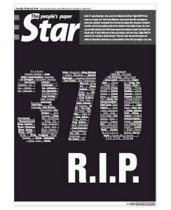 Malaysian papers turned black in tribute to crashed jet